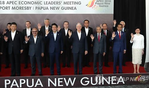 """""""미국·중국 싸움에""""…APEC 정상회의 공동성명 채택 끝내 불발"""
