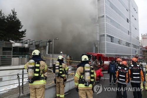 """KT 화재로 통신장애…""""통신망 우회 복구 중"""""""