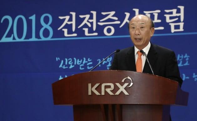 이해선 한국거래소 시장감시위원장이 건전증시포럼에서 개회사를 하고 있다. (자료 = 한국거래소)