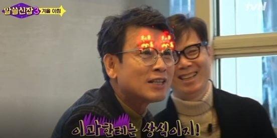 사진=tvN '알쓸신잡' 방송화면 캡처