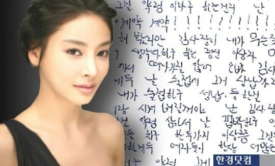 '장자연 사건' 의혹 이번엔 풀리나 … 방용훈 코리아나호텔 사장 소환