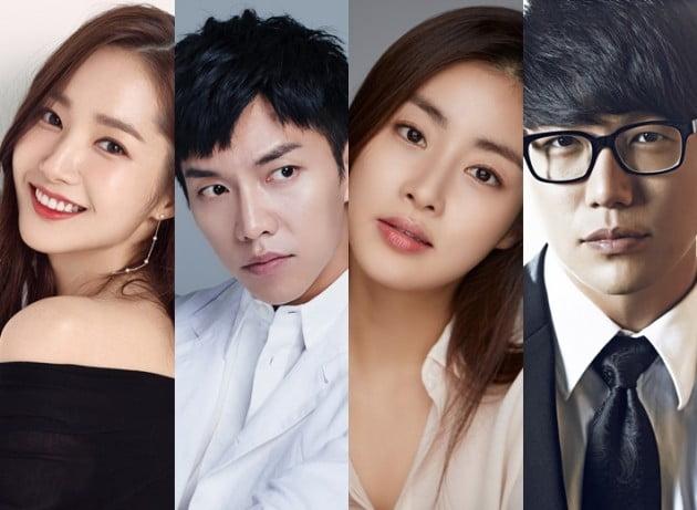 박민영, 이승기, 강소라, 성시경/사진=각 소속사 제공