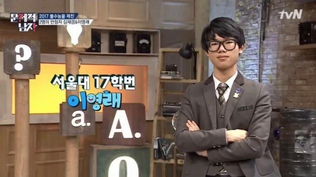 이영래 씨 [사진=tvN '문제적 남자' 방송화면 캡처]