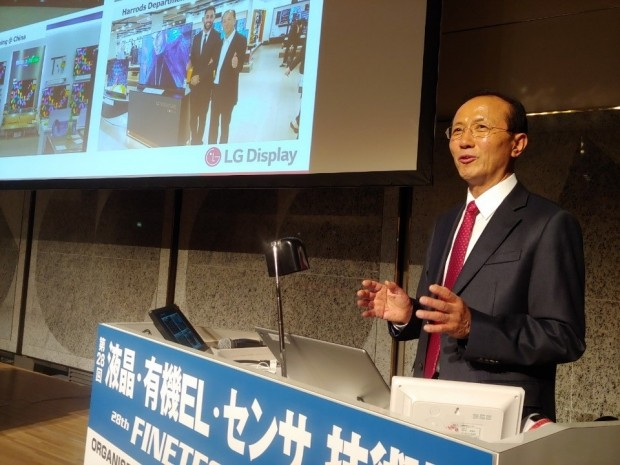 LG디스플레이, 일본서 'OLED TV' 경쟁력 확인
