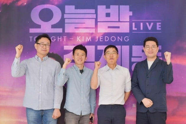KBS 1TV '오늘밤 김제동'/사진=KBS