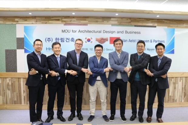 한림건축, 베트남 '반 알스트·뉴엔 파트너스'와 업무 제휴 체결