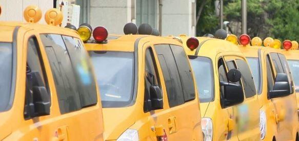 어린이집 통학차량 동승보호자, 안전교육 '의무'