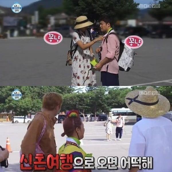 전현무, 한혜진/사진=MBC '나 혼자 산다' 영상 캡처
