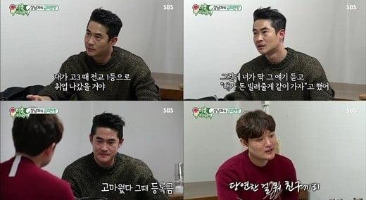 /사진=SBS '미운 우리 새끼' 영상 캡처