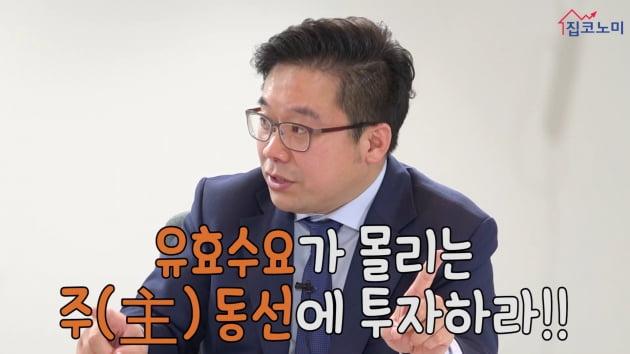 """[집코노미TV] """"아파트보다 쉽다""""…점포개발왕의 알짜 상가 고르는 비법"""