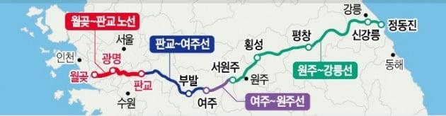 [집코노미] 5대 황금 전철망 급진전…수도권 교통혁명 스타트