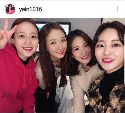 장예원 아나운서가 허송연 허영지 자매와 찍은 사진은 SNS에 공개했다