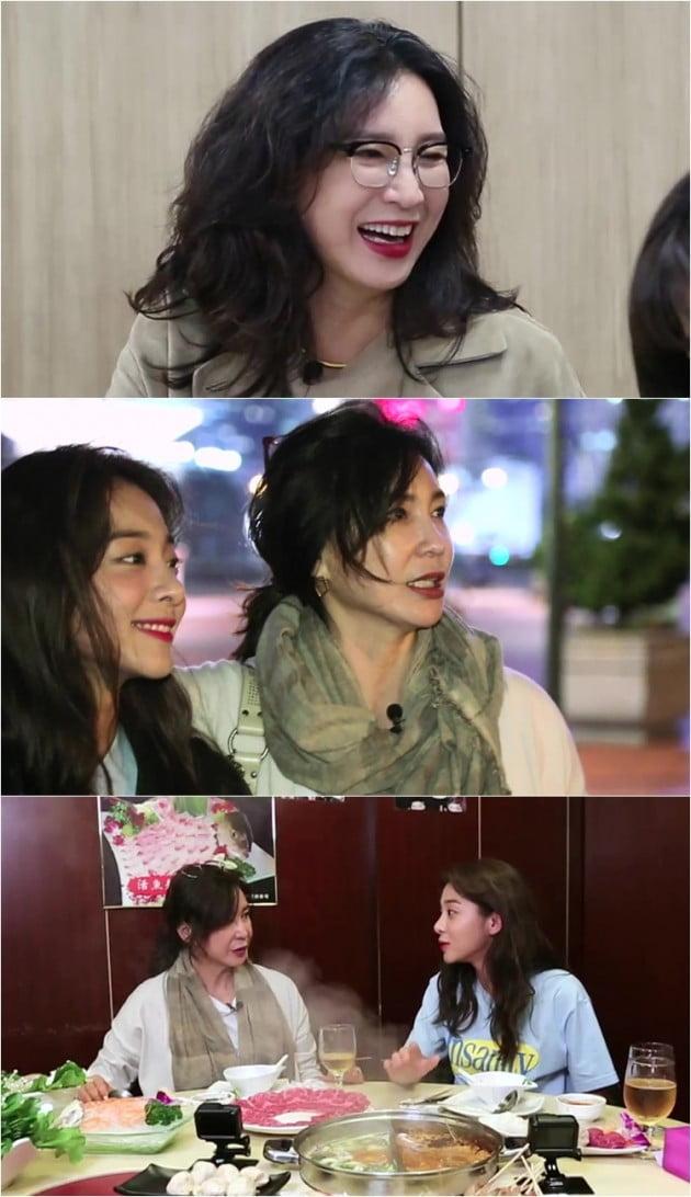 사진제공=KBS 2TV '배틀트립'