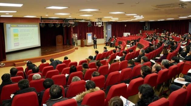 충남교육청, 18일 고교 교육력 제고 공감 토론회