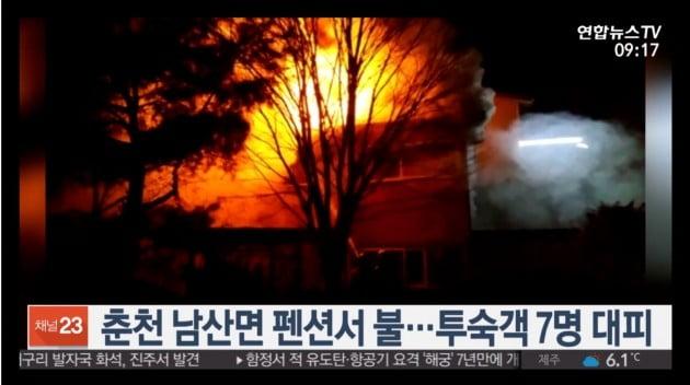(자료 = 연합뉴스TV 캡처)