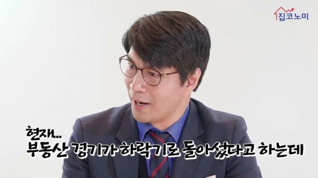 """[집코노미TV] """"2019년은 경매하기 좋은 해…공부 지름길은 ○○"""""""