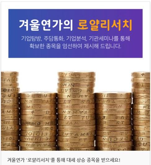 ★【5G 공개추천주】2019년 1월 대세상승 종목 '비에이치' – 내용 필독!