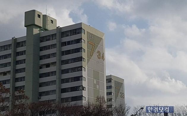 서울 목동의 한 아파트 단지. 전형진 기자