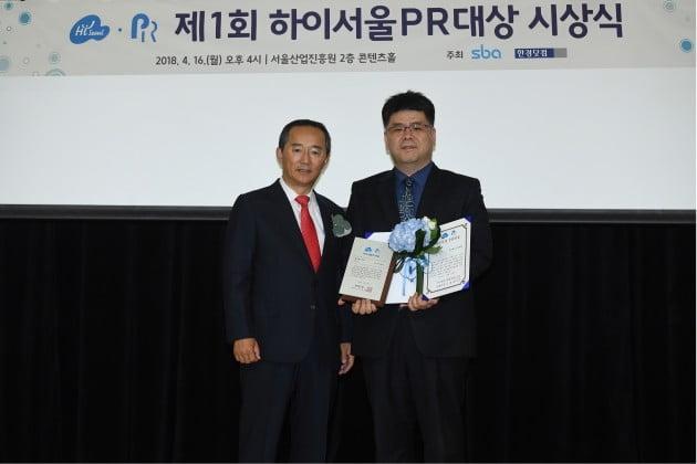 하이서울PR대상을 수상한 전정우 디지털존 대표(오른쪽)