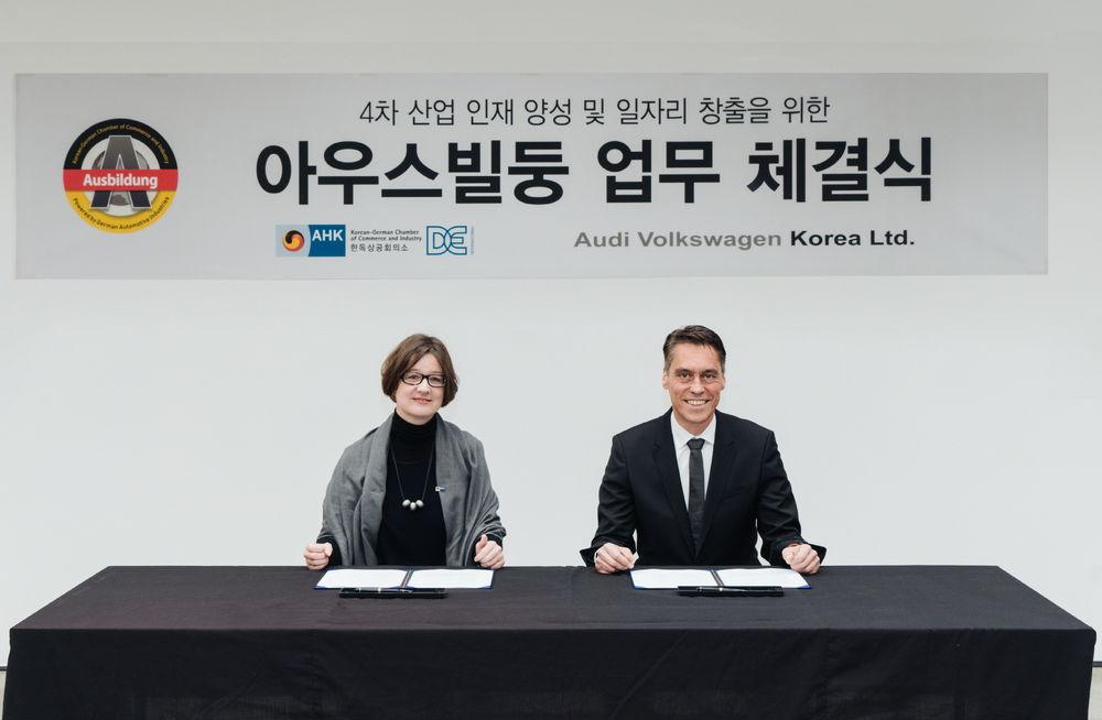 아우디폭스바겐코리아, 독일식 직업교육 '아우스빌둥' 참여