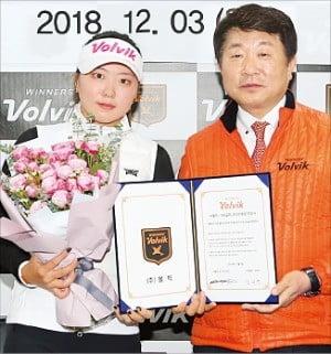 조아연(왼쪽)과 문경안 볼빅 회장.    /볼빅 제공