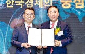 "IBK證, 코넥스협회와 MOU…""코넥스 활성화·中企 일자리 창출"""