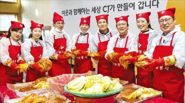 CJ그룹, 김장김치 10만 포기 전달