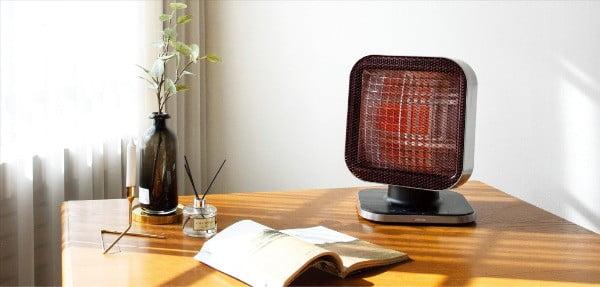 신일산업, 전기료 덜고 더 따뜻하게…'초절전 에코 히터'