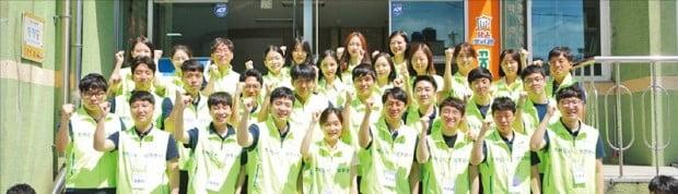 주택도시보증공사(HUG) 신입사원들이 지난 8월 부산 전포동에 있는 한 사회복지관을 찾아 봉사활동을 펼쳤다.  HUG  제공
