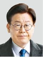 """""""당원권 정지"""" 이재명 징계 끝낸 민주당"""