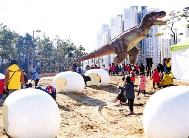 신기한 공룡 발자국