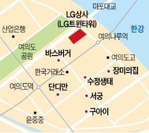 [김과장 & 이대리] LG상사 직원들이 꼽은 전국 맛집