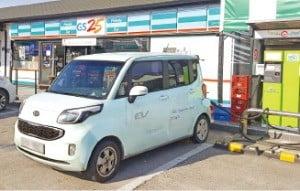 GS 편의점·수퍼마켓, 전기차 충전소 확대