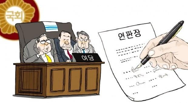 """""""금융위 부위원장 잘라라"""" 연판장 돌린 與의원 20여명 왜?"""