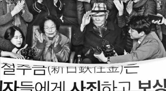 올해 법조계 달군 주요 인물…사법불신에 흔들린 김명수·前정부 저격수 윤석열