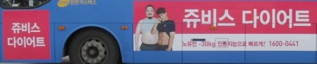 [한경 광고 이야기] (6) USP 전략 광고 눈길