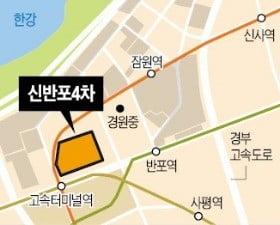 [얼마집] 잠원동 '신반포4차', 재건축 추진위 구성…사업 재개