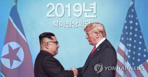 """""""2019 북미 협상, 돌파와 실패 오갈 것"""""""