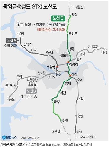 정부, GTX-A노선 연내 착공키로…수도권 GTX 건설 본격화