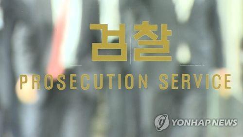 대전지검 6·13 선거사범 105명 기소…당선자 13명 포함