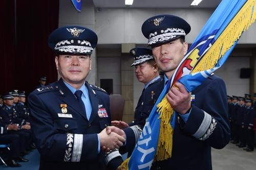 공군 제15대 방공유도탄사령관에 이동원 소장 취임