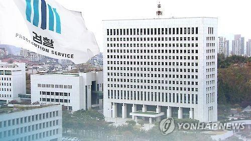 '김태우 비위 의혹' 감찰 이번 주 결론…수사전환 가능성