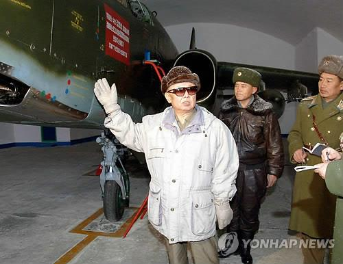 北, 김정일 최고사령관 추대 27주년 띄워…핵 대신 경제 강조