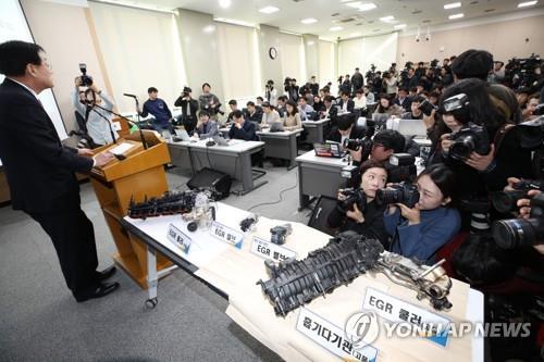 "BMW 차량화재 주범은 '냉각수 보일링'…""설계결함 탓"""