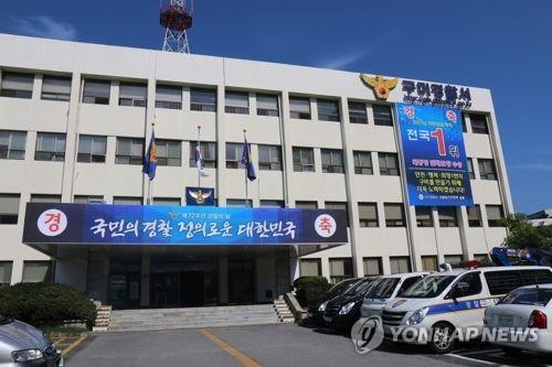 '나홀로 시험 특혜'…경찰 구미 현일중·고교 압수수색 등 수사