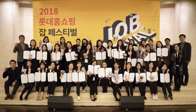 롯데홈쇼핑, 경력단절 女 일자리 지원 '잡 페스티벌' 개최