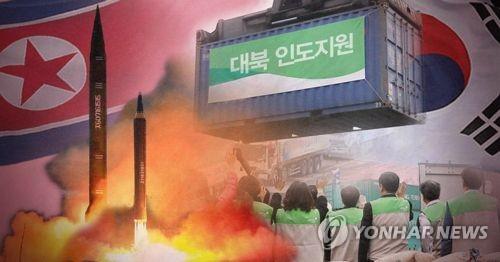 南 6개 민간단체, 올해 1∼11월 47억원 상당 대북 인도지원