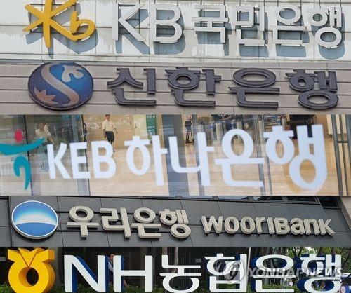 [감원한파] 은행권 최대실적에도 칼바람…줄줄이 희망퇴직