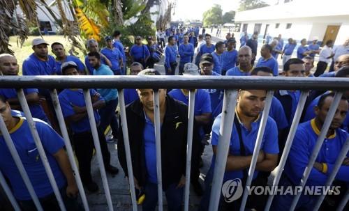 美 타이어업체 굿이어 베네수엘라서 철수…정부, 자산 인수