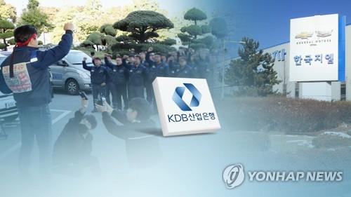 한국GM 노조 내일 '8시간 파업'…사측 법인분리 확정에 반발